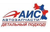 Корпорация «АИС», направление запасных частей, названа лучшим дистрибьютором масел ЛУКОЙЛ