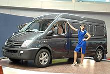 «Группа ГАЗ» продала британский завод LDV малазийской Weststar - LDV