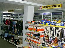 Открылся новый интернет-магазин сети  СТО  STOP&GO