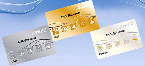 AIS_Card_02.jpg