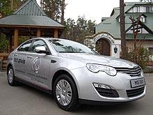 Подробности о новом бренде MG на украинском рынке. История марки - MG