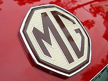 На украинский рынок вышел легендарный британский брэнд MG
