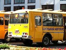 Кто выиграл тендеры по школьным автобусам в 2015 году