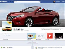 Группа компаний «АИС» расширяет присутствие в социальных медиа - АИС