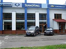 Во Львове открылся новый автосалон Geely, SsangYong и Chevrolet Niva