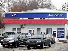 На левом берегу Киева открылось первое СТО Группы компаний «АИС»