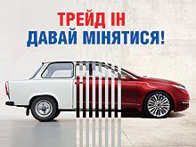 Депутаты дали старт цивилизованному рынку подержанных авто
