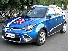 MG купила у General Motors завод в Индии