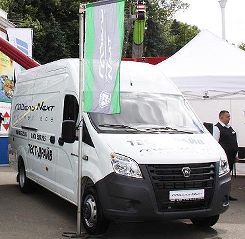 Техника ГАЗ доступна в лизинг с выгодой до 6% под 0% годовых - ГАЗ