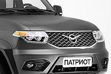 УАЗ ПАТРИОТ обновился и в ноябре появится в Украине - УАЗ