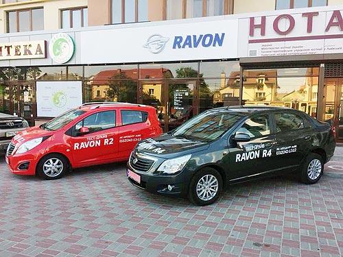 Во Львове открылся новый автосалон Ravon
