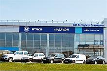 В Киеве открылся новый мультибрендовый 3S автоцентр - автоцентр