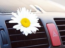 «Весенний драйв» в АИС: выгодно подготовь авто к лету - АИС