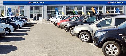 В Украине можно купить авто с пробегом в рассрочку без справки о доходах - пробег