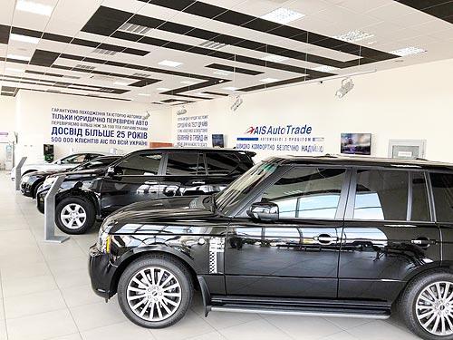 В Украине стартовала акционная распродажа автомобилей с пробегом - пробег