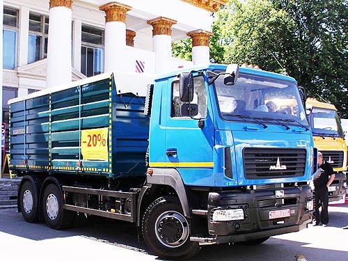 МАЗ на АГРО 2017 представил две новинки украинского производства - МАЗ