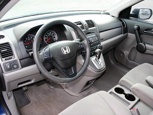 Honda CR-V с пробегом можно купить в кредит от 84 грн. в день с выгодой до 66 500 грн. - Honda