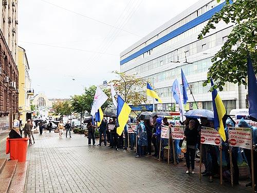 Сотрудники АИС начали бессрочную акцию протеста - АИС