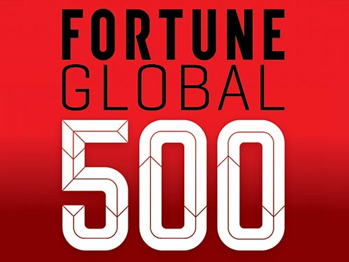 FAW Group впервые вошла в первую сотню рейтинга крупнейших мировых компаний Fortune Global 500 - FAW