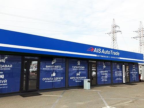 В Украине можно купить авто из Кореи с заводским ГБО - ГБО