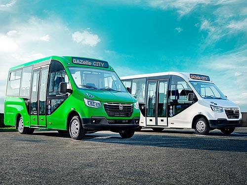 В линейке ГАЗ появился низкопольный городской микроавтобус ГАЗель City