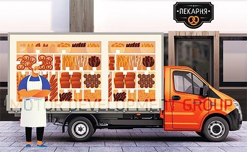 Автомобили для бизнеса HDC и GAZ теперь доступны в кредит от 107 грн. в день* - GAZ