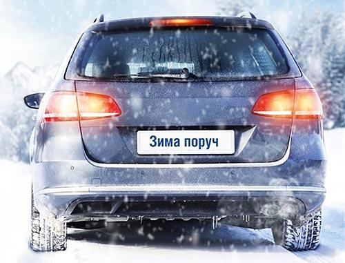 В сети СТО АИС можно выгодно подготовить авто к зимнему сезону