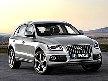 У Audi Q5 может протекать крыша - Audi