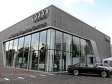 В Харькове открыт первый концептуальный центр Audi «Терминал» с инновационным уровнем сервиса