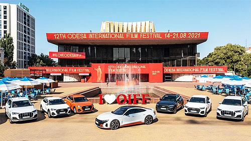 Audi в Украине стала автомобильным партнером 12-го Одесского международного кинофестиваля - Audi