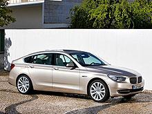 BMW 5 серии GT получит 8-ступенчатую КПП ZF