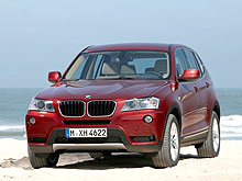Объявлены украинские цены на новый BMW X3