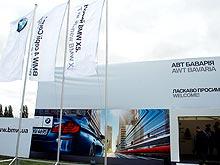 В новый импортерский центр BMW на Бориспольском шоссе будет инвестировано 20 млн. евро