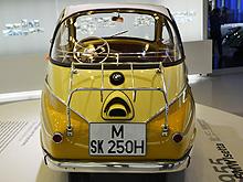 Обзор нешуточных автомобилей с улыбкой