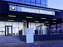 В Одессе открылся новый автосалон BMW
