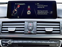 Стали известны официальные подробности о новом BMW 3 серии - BMW