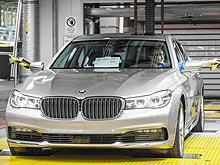 Стартовало производства нового поколения BMW 7 серии