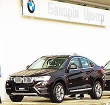 BMW в Украине продолжает расширять дилерскую сеть