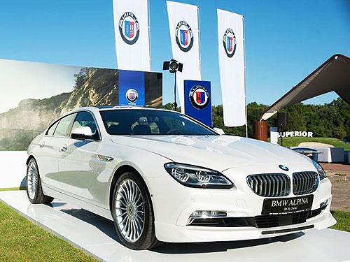 BMW в Украине проведет гольф-турнир - BMW