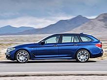 Продажи нового универсала BMW 5 серии стартуют летом - BMW