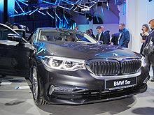 В Украине представили новое поколение BMW 5 серии - BMW