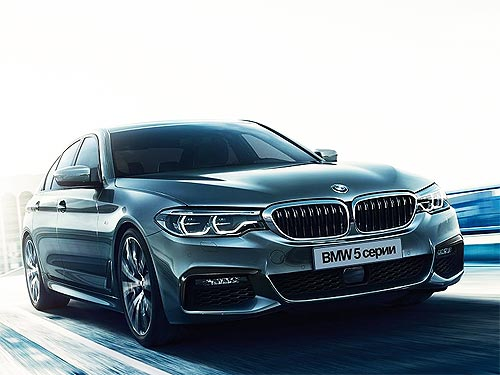 На BMW 5 серии действует специальное предложение