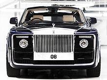 Rolls-Royce представил самый дорогой автомобиль в истории