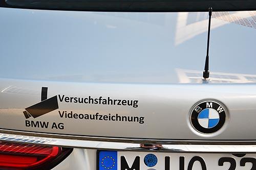 Открываем секреты. Какими будут беспилотные автомобили BMW и легко ли на них ездить? - BMW