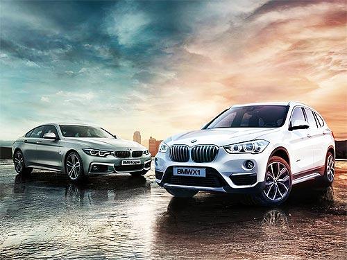 На автомобили BMW 2017 года действуеют специальные предложения