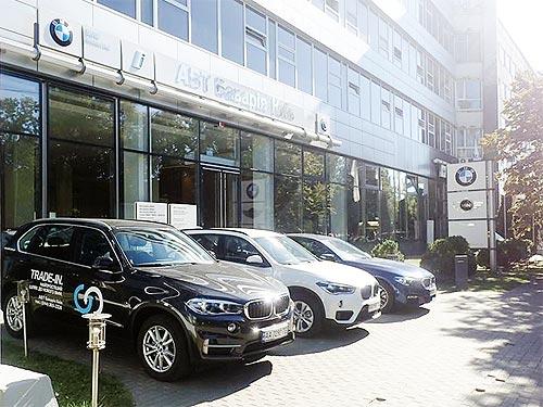 В Киеве начал работать обновленный дилерский центр BMW