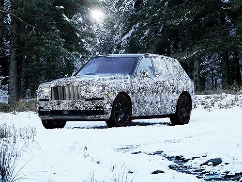 В Rolls-Royce определились с названием первого внедорожника марки - Rolls-Royce