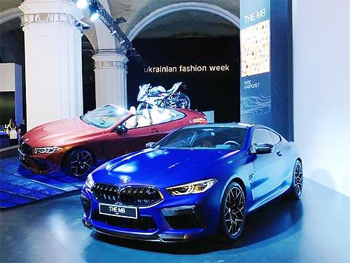 BMW представила новые модели в рамках недели моды UFW