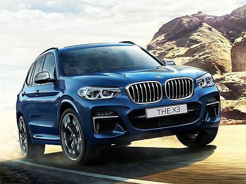 На BMW X3 действует специальное ценовое предложение