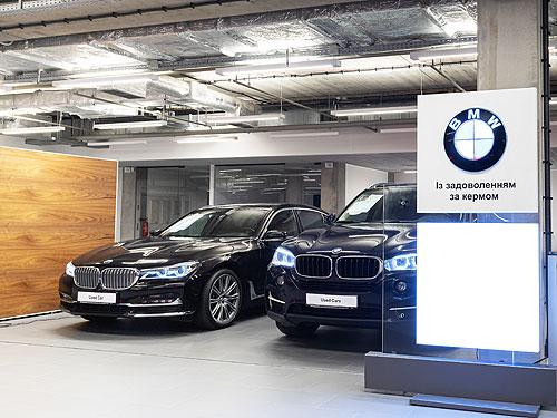 Как купить подержанный автомобиль по разумной цене и с гарантией - BMW
